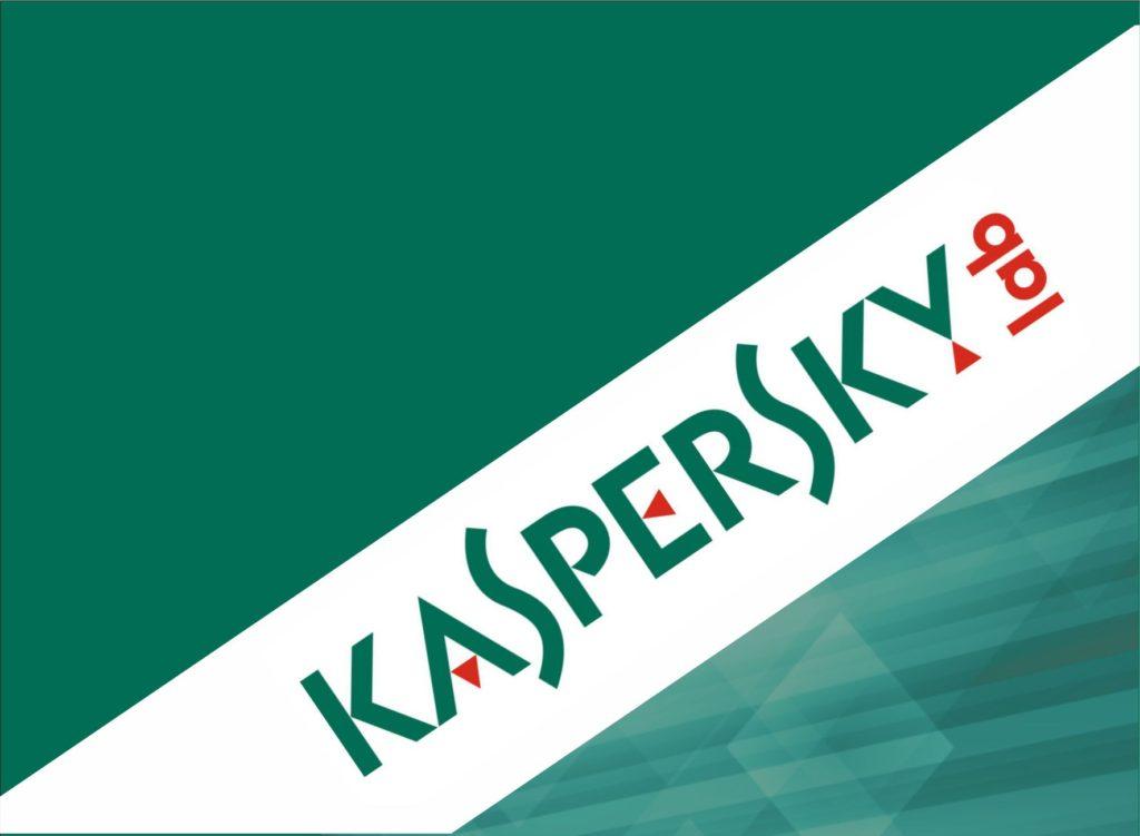 Ключи для Kaspersky