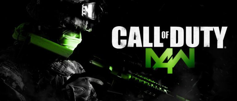 Call of duty mw 4 keys