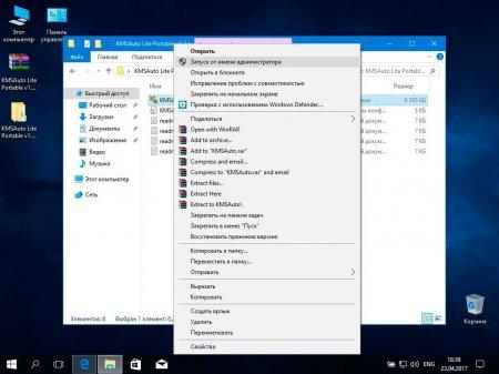 Как активировать Windows 10 с помощью KMS Activator