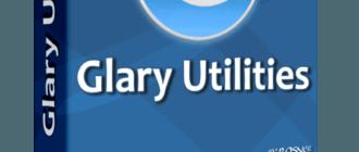 Активация Glary Utilities