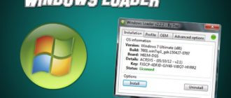 активатор windows 7 loader by daz