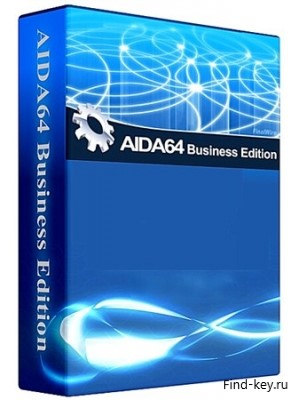 Ключи для AIDA64 Business Edition 5.97.4600