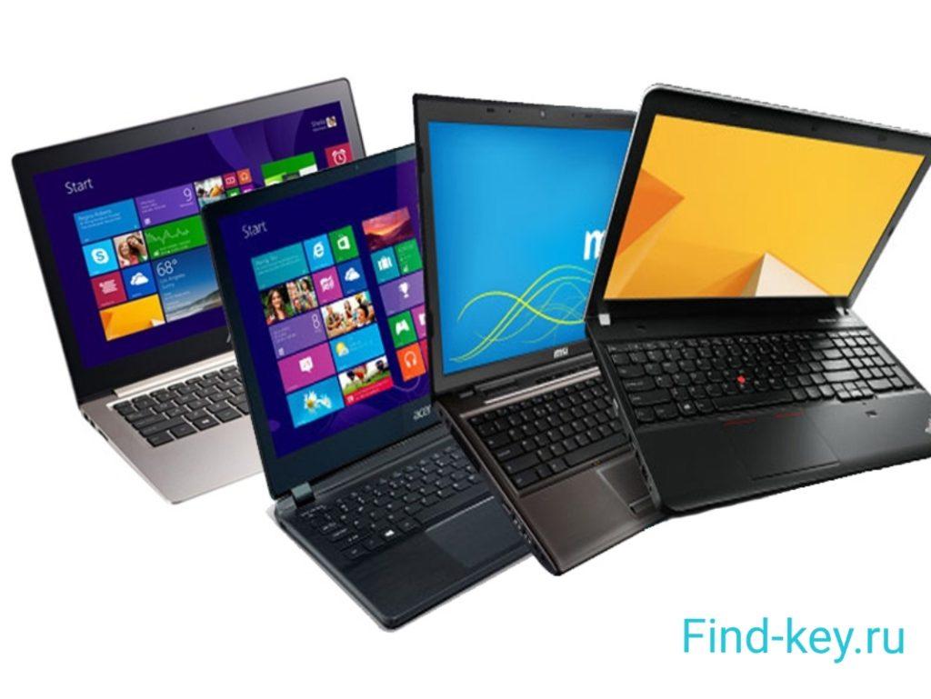 Как выбрать Ноутбук в 2018 году?