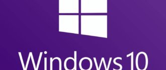 ключи windows 10 pro