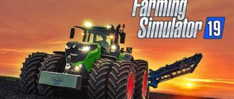 Ключи Farming Simulator 19