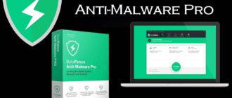 Bytefence Anti Malware