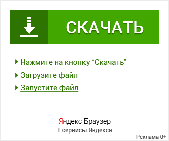 https://yourbrowser.ru/get/?token=ea131d4a&click_id=38278923791574802290&vid=1167&disable_auto=false