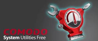 Скачать Comodo System Utilities для сканирования и оптимизации работы ПК