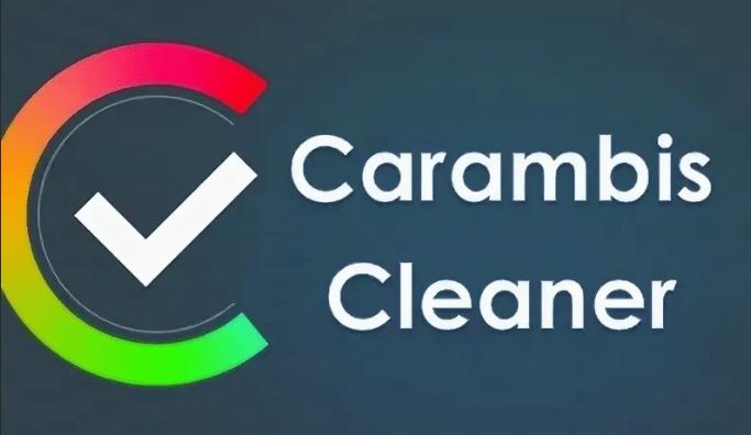 Скачать Carambis Cleaner для очистки ПК от ненужных файлов и папок