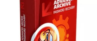 Скачать бесплатно Advanced Archive Password Recovery