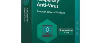 Kaspersky Anti-Virus 2020 скачать бесплатно