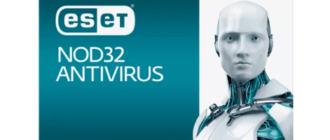 Скачать бесплатно антивирус ESET NOD32 на 2020 год