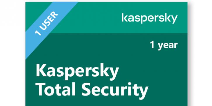 Касперский Тотал Секьюрити ключи