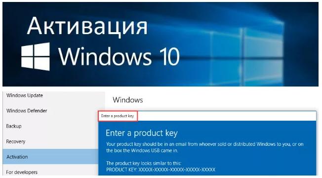 Актуальные ключи и коды windows 10