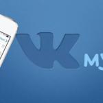 Устанавливаем приложение ВКонтакте с архивом музыки