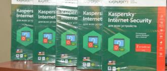 Ключи для Касперского на апрель и май 2020 года