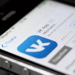 Разные способы скачать музыку Вконтакте