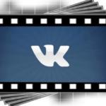 Скачать видео Вконтакте: рассматриваем разные способы