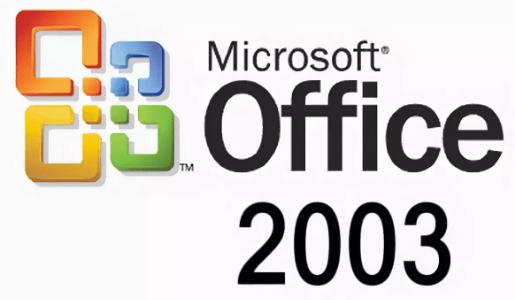 Microsoft Office 2003 скачать бесплатно