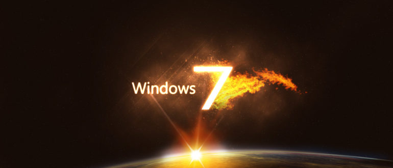 windows 7 ключ