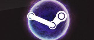 Бесплатные ключи Steam